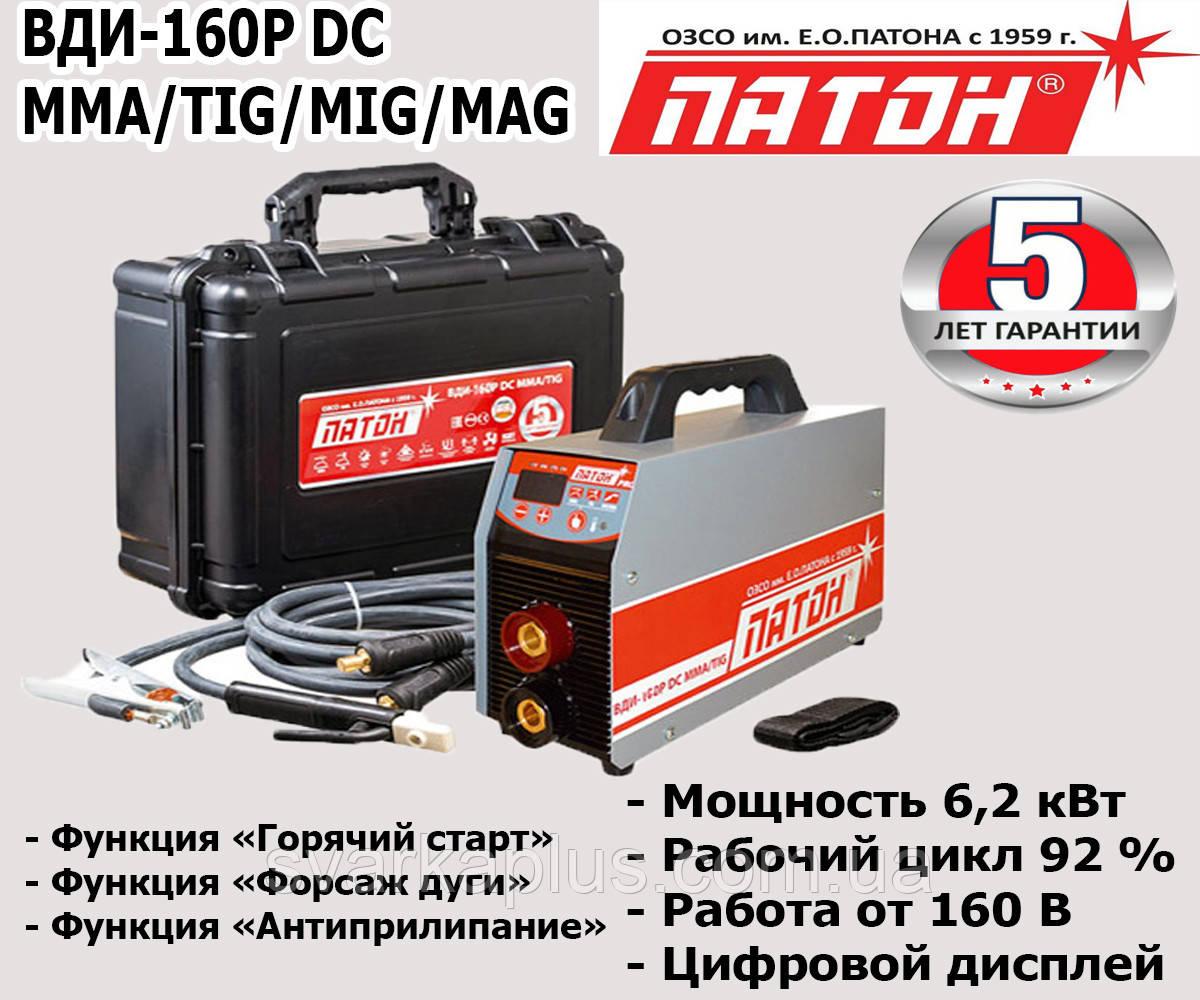 Сварочный аппараты с функции tig сварочный генератор бензиновый или дизельный