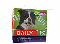Vitomax Daily - мультивитаминный комплекс для собак 100 шт