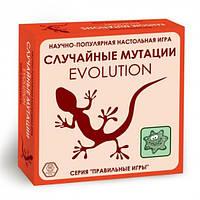 Эволюция Случайные мутации, фото 1