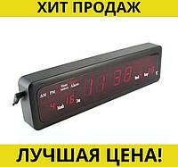 Настільні електронні годинники CAIXING CX-808, фото 1