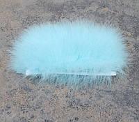 Перья Марабу (лебяжий пух) на тонкой ленте Голубые 5-8 см/50 см, фото 1