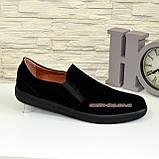 Мужские туфли-мокасины из натуральной черной замши, на плоской подошве, фото 3