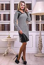 Женское демисезонное платье с экокожей (2436-2438 svt), фото 2
