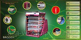 Инкубатор  Zoom 180