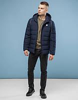 Зимняя куртка 6015 т-синяя  (S)