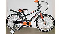 Велосипед  детский Ardis  Fitness BMX 20 серо оранжевый, бело салатный