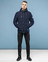 Куртка зимняя 6009 т-синяя  ( S )