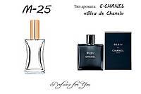 Мужские духи Bleu de Chanel Chanel 50 мл