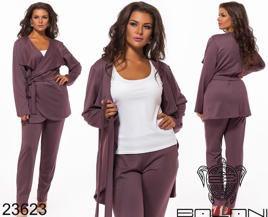 7b73c835491c Брючный костюм женский недорого в Украине интернет-магазин Одесса р. 48-54