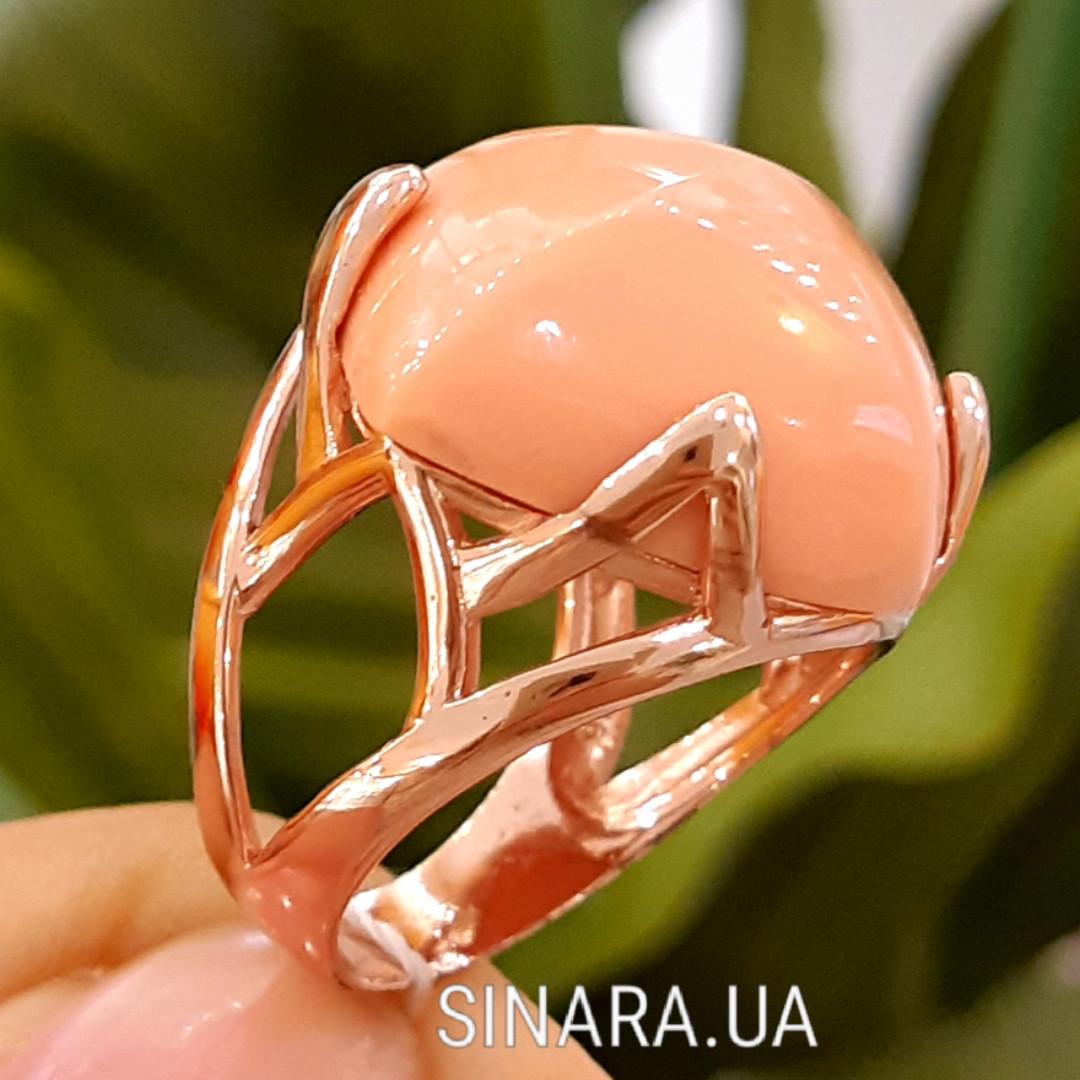 Брендовое серебряное кольцо с позолотой и кораллом