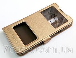 Чехол книжка с окошками momax для Meizu 15 золотой