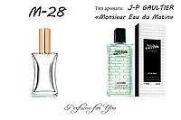 Мужские духи Monsieur Eau du Matin Jean Paul Gaultier 50 мл