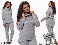 b9efdb1b28777 Женский спортивный костюм с жакетом большого размера недорого ...