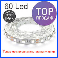 Светодиодная лента 5050-60 IP65, герметичная, белая, фото 1