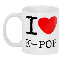 Кружка I love K-Pop