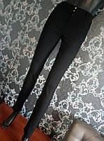 """Женские стрейчевые брюки средняя  посадка """"Классика"""""""