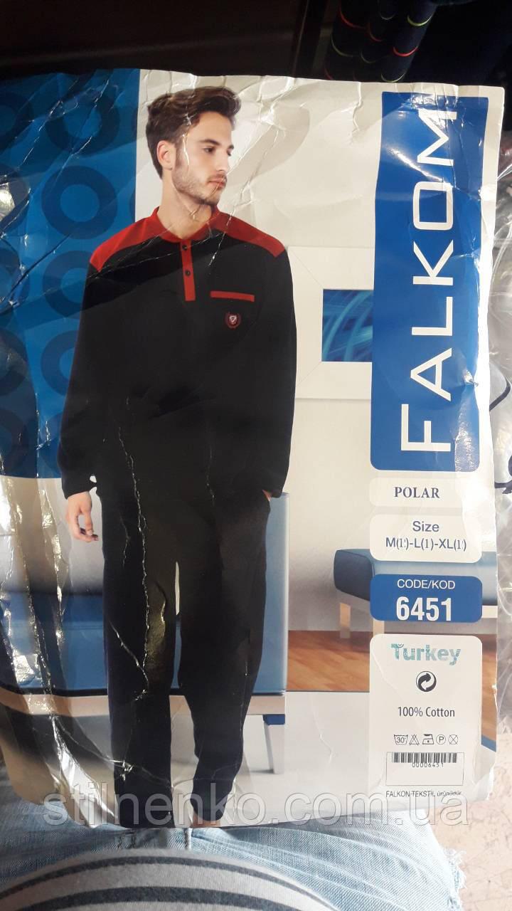 f79e4672b8f Теплый мужской домашний костюм