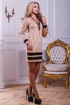 Женское трикотажное платье с отделкой из пайеток (2446-2445-2444 svt), фото 3