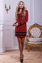 Женское трикотажное платье с отделкой из пайеток (2446-2445-2444 svt), фото 2