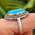 Серебряное кольцо с бирюзой и марказитами - Кольцо с капельным серебром и бирюзой, фото 7