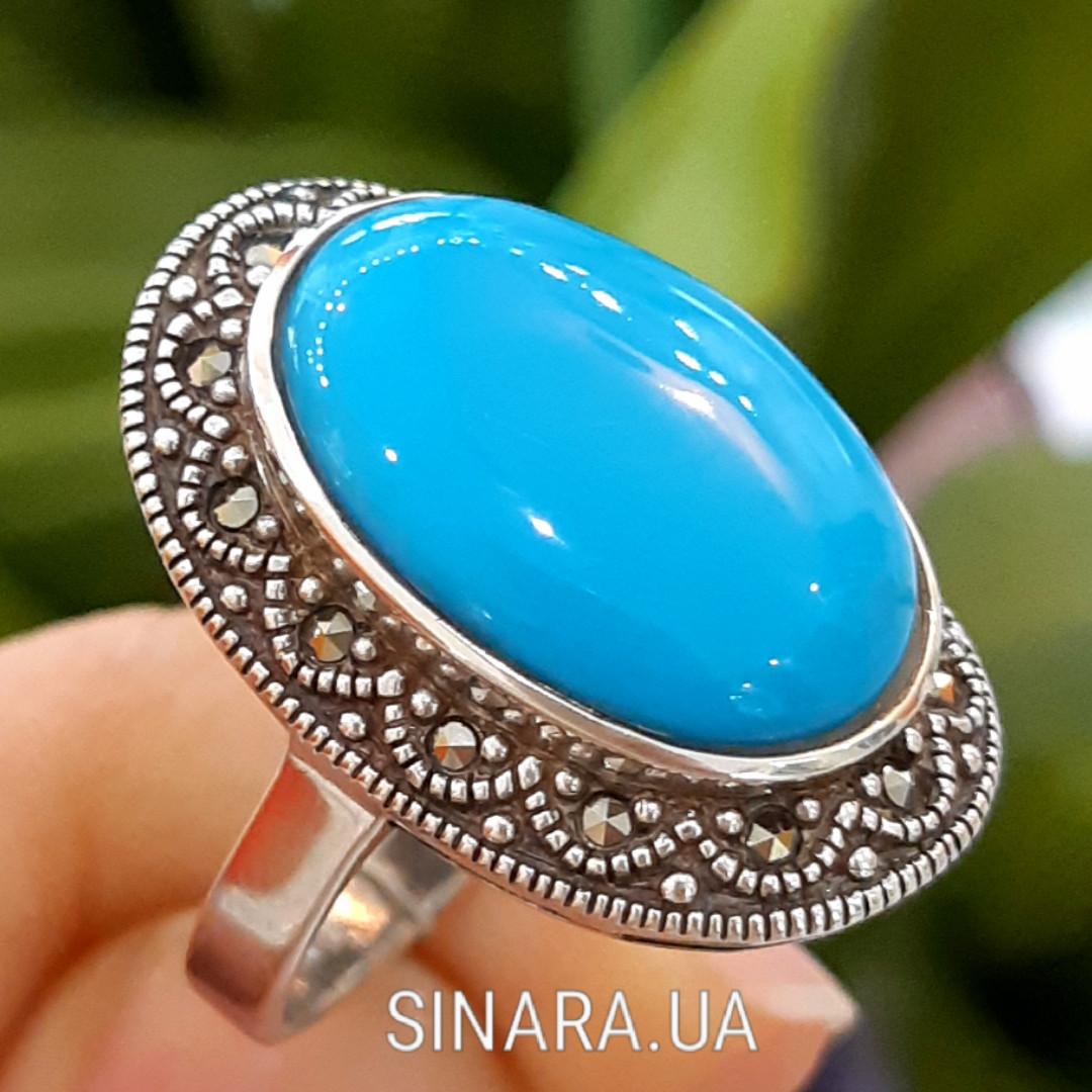 Серебряное кольцо с бирюзой и марказитами - Кольцо с капельным серебром и бирюзой