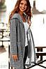 Трикотажний кардиган жіночий з двома накладними кишенями (2 кольори) - Сірий АТ/-322