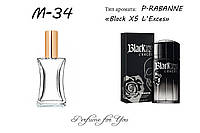 Мужские духи Black XS L'Exces  Paco Rabanne 50 мл