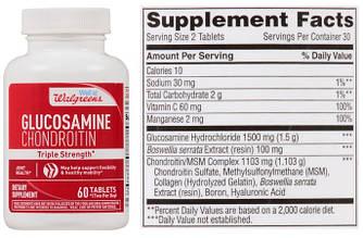 Walgreens, Глюкозамин, Хондроитин и MCM, 60 таблеток (30 дней)