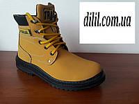 Ботинки мужские зимние желтые (код 450), фото 1