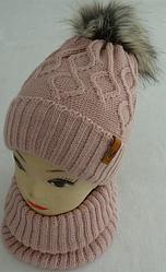 Комплект шапка с бубоном и баф зимний, разные цвета (указаны на фото)
