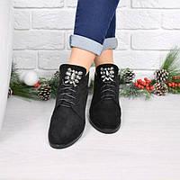 Ботинки женские Esfero черные замша Деми 4015