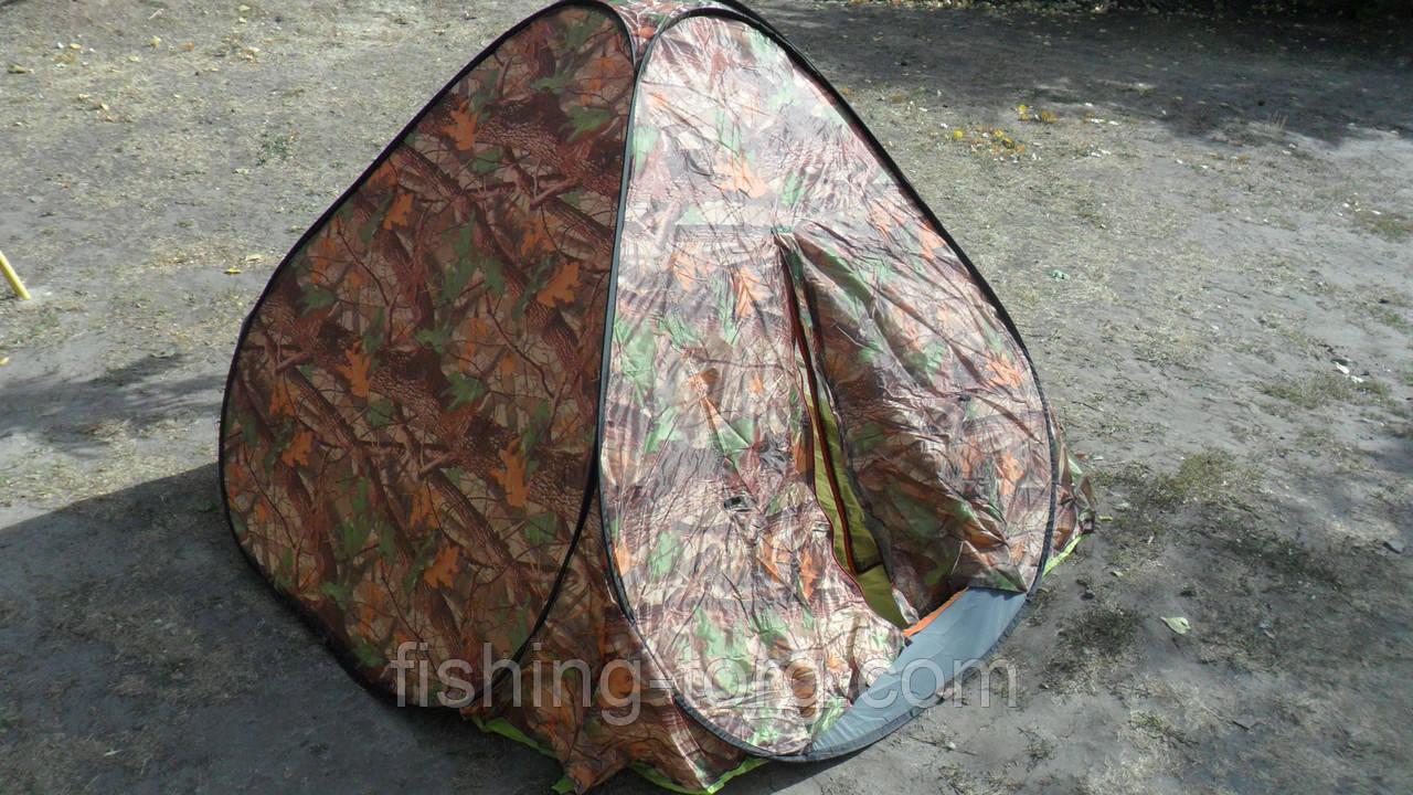 Палатка автоматическая зимне летняя быстроустанавливаемая  трёхместная 2на2метра