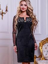 Женское замшевое платье с рукавами из сетки (2447-2449-2448 svt), фото 3