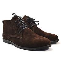 Демисезонные полу ботинки мужские замшевые Rosso Avangard Bonmarano коричневые