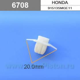 Клипса крепления молдинга порога на Хонда, фото 2