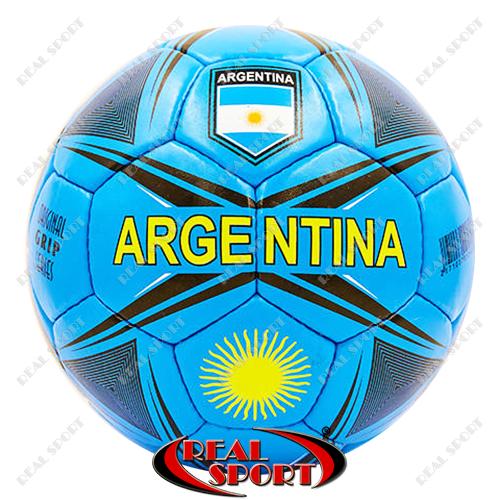 Мяч футбольный №5 Argentina FB-6726 (№5, 5 сл., сшит вручную)