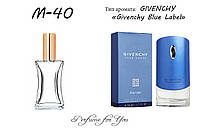 Мужские духи Givenchy pour Homme Blue Label Givenchy 50 мл