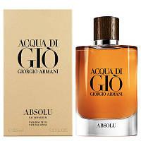 Мужской парфюм Armani Acqua Di Gio Absolu 125 мл