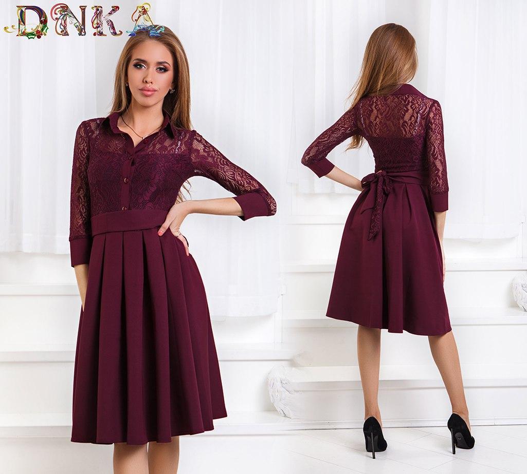 4f57269aa4d Стильное офисное платье с поясом и гипюровым верхом - Интернет-магазин