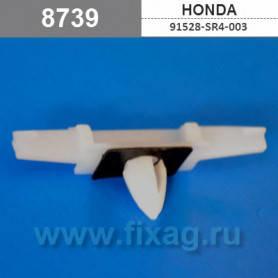Клипса крепления молдинга стекла на Хонда, фото 2