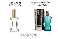 Мужские духи Le Male Jean Paul Gaultier 50 мл