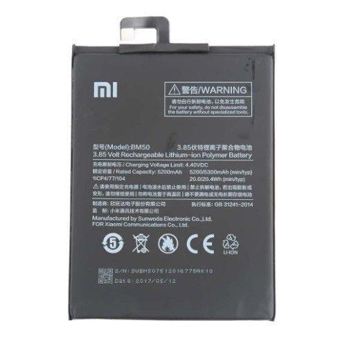Акумуляторна батарея BM50 для мобільного телефону Xiaomi Mi Mix 2 5300 mAh