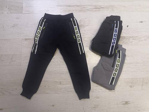 Спортивные брюки утепленные для мальчиков MR.DAVID 98-128