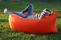 Надувное кресло-лежак оранжевый, водонепроницаемый нейлон Ripstop (185х75х50 см)