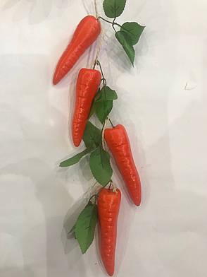 Искусственная морковь.Вязка моркови.Муляж моркови., фото 2