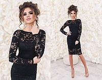 Платье гипюр нарядное вечернее выпускное купить 42 44 46 48 50 52  Р, фото 1