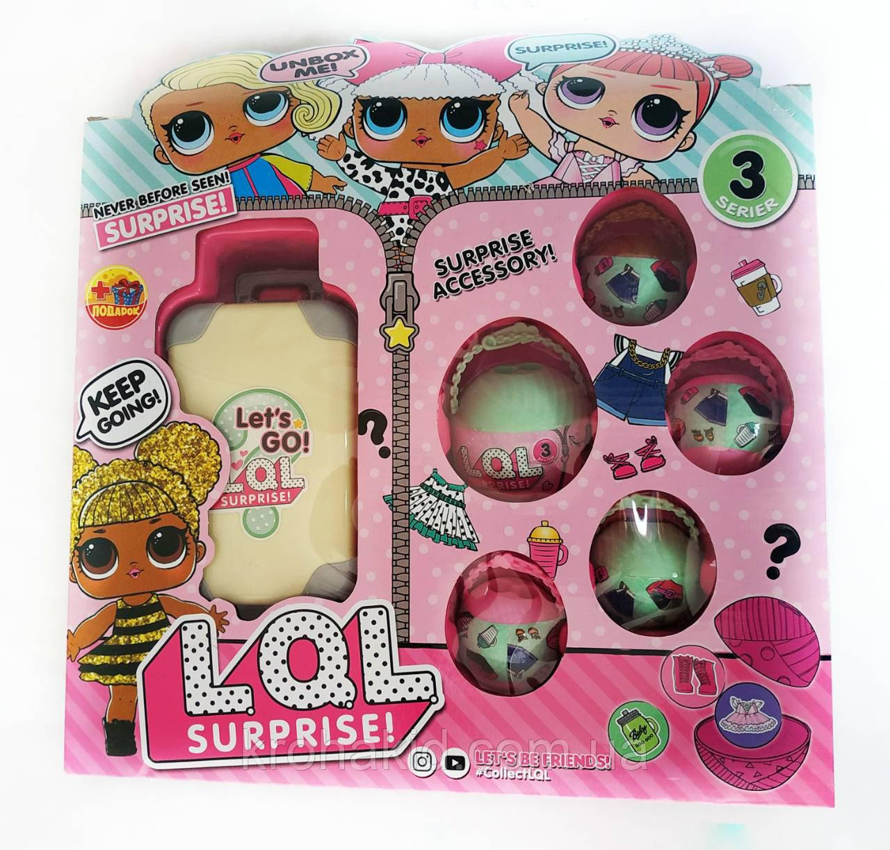 Игровой набор LOL (Пять шаров и чемодан)