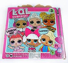 Игровой набор LOL (Пять шаров и чемодан), фото 2