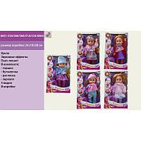 Кукла Модная девочка, 5 видов, функциональная, пьет, писает, с аксессуарами, в коробке
