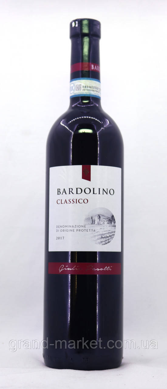 Вино Giulio Pasotti Bardolino 0.75l